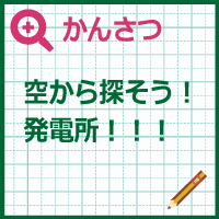 kenkyu3