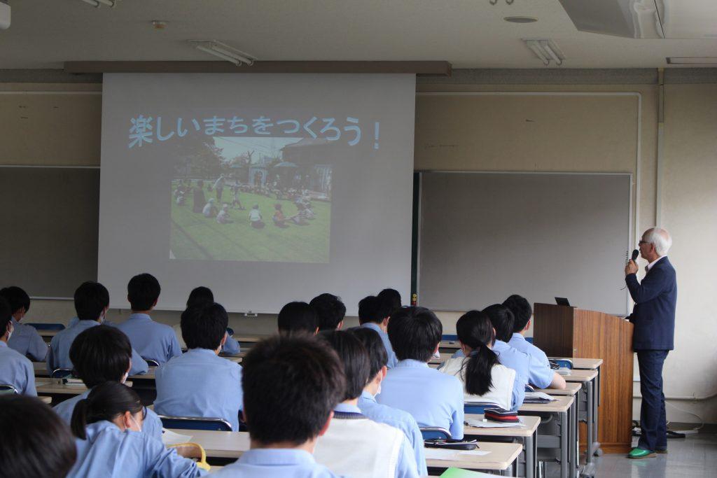 古城池高校講演会